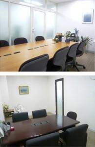 とやの総合法律事務所 相談室
